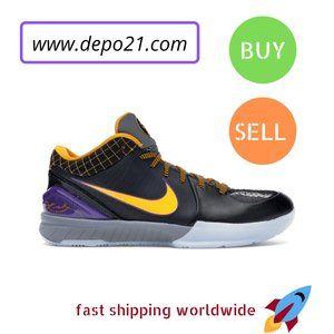 Other - Nike Kobe 4 Protro Carpe Diem